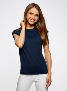 Komplet bavlněných triček (sada 2 ks) OODJI