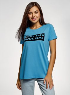 Tričko bavlněné volného střihu OODJI