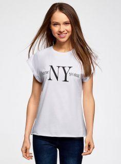 Tričko s nápisem OODJI