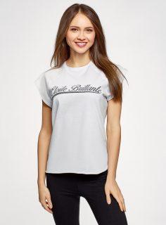 Tričko bavlněné s raglánovým rukávem OODJI