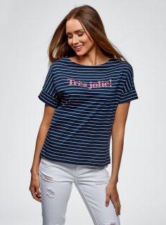 Tričko bavlněné pruhované OODJI