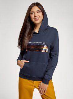 Mikina s kapucí bavlněná s kapsou OODJI