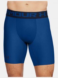 Modré kompresní boxerky HeatGear Under Armour