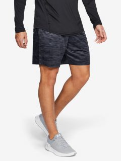 Kraťasy Under Armour UA MK-1 7in Twist Shorts – černá
