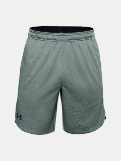 Kraťasy Under Armour UA Knit Training Shorts – šedá